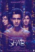 Watch the trailer of Onir`s latest directorial `Shab`