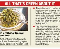 First Japan tea unit in Assam