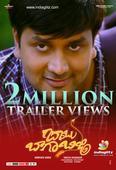 'Babu Baga Busy' Trailer is a blockbuster hit!