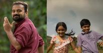 'KPAC': 'Vaanam Mele' song by Shankar Mahadevan goes viral