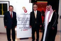 ABG backs HM King's Bahrain-Egypt initiative