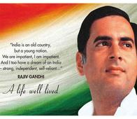 The Nation Pays Tributes To Former PM Rajiv Gandhi On His Death Anniversary