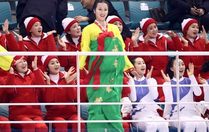 Kim's cheer squad 'charm offensive'