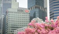 HSBC share price: Bank to search for new pay committee chief
