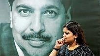 BJP doesn't pursue dynasty politics: Poonam Mahajan