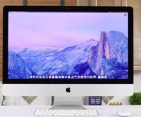 iMac 2017 release in January in time for CES 2017?