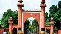 Now CBI to probe financial irregularities at AMU