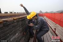Forbidden City starts urgent wall renovation