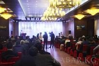 Osh hosts Ferghana Trade and Economic Forum-2016