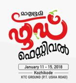 Mathrubhumi Food Festival to begin today in Kozhikode