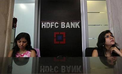 HDFC revises interest rates on savings accounts