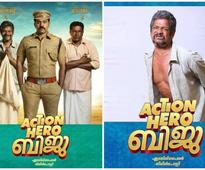 Watch the song 'Muthe Ponne Pinangalle' from Nivin Pauly's 'Action Hero Biju' [VIDEO]