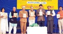 Harmony souvenir released at Bharatiya Gyanpith
