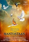 Mantostaan Selected In Prestigious American Festival of Globe After Cannes