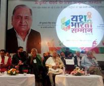 UP CM felicitates 46 eminent achie..
