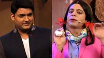 BREAKING: Sony TV to ditch Kapil Sharma, might offer Sunil Grover a show of his own!