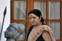 Swaraj arrives in Palestine for talks
