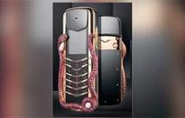 This feature phone costs ₹2.3 crore