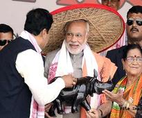 PM Modi to visit Assam this weekend