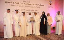 Justice Ministry launches excellence award