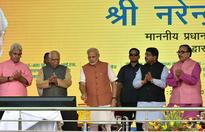 Prime Minister Lays Foundation Stone of Varanasi City Gas Distribution Project