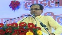 Shivraj Chouhan promotes girl education, announces slew of offers