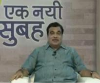 Aming to build 41km of highways a day: Gadkari