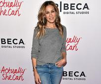 SJP goes digging around in NYC trash for home renos