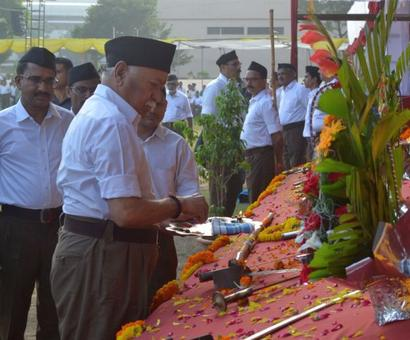 Rohingya a 'threat to national security': RSS chief