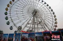 Beijing to get Ferris wheel... finally