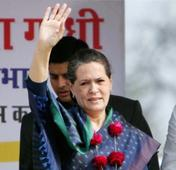 Congress defeat calls for deep introspection: Sonia