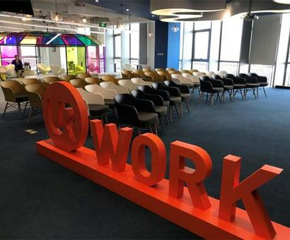 Commerce minister plans to push the idea of co-working spaces