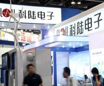 Shenzhen Clou Electronics, Bus Group Team Up to Develop NEV Technologies