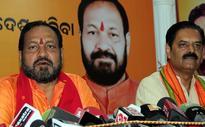 BJD Tried to Sabotage PM Meet, Alleges BJP