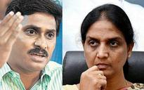 Hyderabad: Jagan case: CBI seeks judicial custody of Sabitha, Dharmana