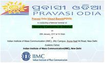 POVS organizing National Seminar on  Security Concerns in Odisha 28th January New Delhi