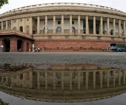 Bomb scare in Parliament premises