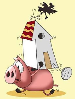 Rate cuts may adversely impact bank margins
