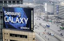 Samsung Galaxy S5 to come with 2K display, alleged benchmark listing reveals