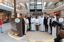 'Peace Readers Platform' inaugurated in Bahrain