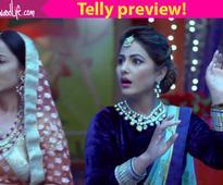 Yeh Rishta Kya Kehlata Hai: The Singhania family celebrates Rose and Yash's haldi