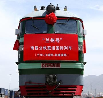 China links Tibet and Nepal with new road and rail routes