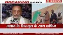 Bhim Singh on Terrorist Burhan Wani encounter case in J&K