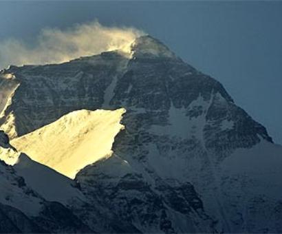 Indian summiteer goes missing on Mt Everest