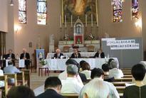 Considering mercy among Japan's Buddhist, Shinto faiths