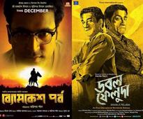 Sleuths Byomkesh, Feluda cross celluloid sword with same day rele...