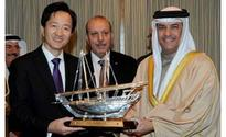 Bahraini-Korean relations commended