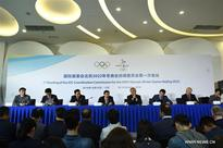 IOC pleased with Beijing's preparation for Winter Games