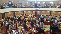 Finance Minister presents 2017 1st quarter budget Thursday