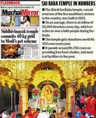 Shirdi temple pledges 200 kg gold to Modi's scheme to beat HC ban